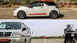 خودروبانک پلاس 8 – بررسی دی اس 3 + درگ موتورسیکلت با ون دلیکا!