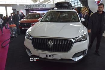 بورگوارد BX5 اولین شاسی بلند بوگوارد در نمایشگاه خودرو تهران + فیلم