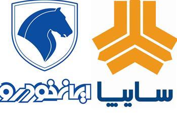 حضور ایران خودرو و سایپا در نمایشگاه خودروی تهران تایید شد