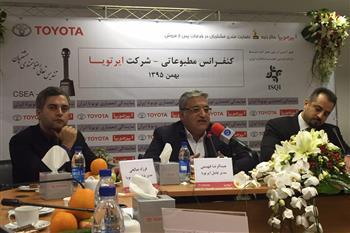 کنفرانس خبری ایرتویا - کدام خودرو پرفروشترین محصول تویوتا در ایران است؟