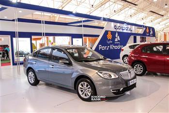 پارس خودرو در شیراز همراه با برلیانس C3، محصول جدید پارس خودرو