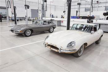 افتتاح بزرگترین مرکز خودروهای کلاسیک توسط جگوار لندروور