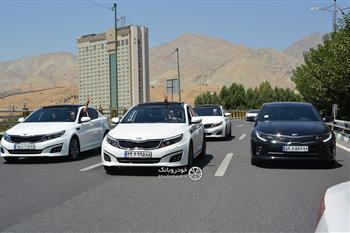 گزارش گردهمایی کیا اپتیما در تهران - 2