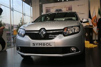 فراتر از تصور؛ قیمت جدید رنو سیمبل توسط نگین خودرو مشخص شد