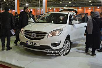 نمایشگاه خودرو اصفهان: برلیانس و چانگان، چینی های خوش قیافه