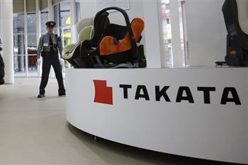 جریمه میلیاردی تاکاتا