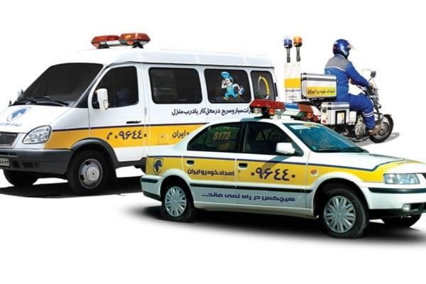 هشدار امداد خودرو به مسافران نوروزی