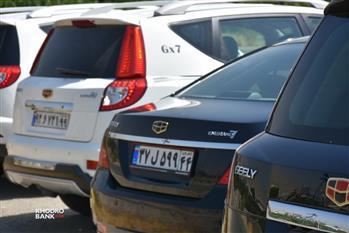 گردهمایی خودروهای جیلی در تهران برگزار شد + عکس - 13