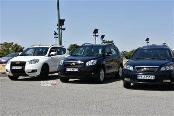 گردهمایی خودروهای جیلی در تهران برگزار شد + عکس - 5